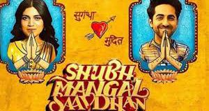 Shubh Mangal Saavdhan: Movie Review