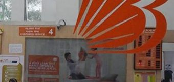 Bank of Baroda Q1 net profit rises to ₹710 crore