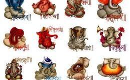 Markets closed on Thursday as India celebrates Ganesh Chaturthi