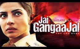 Jai Gangaajal: Movie Review